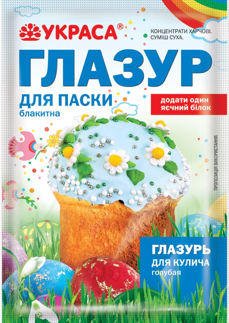 Glazura pentru cozonac albastra 50102 UKR