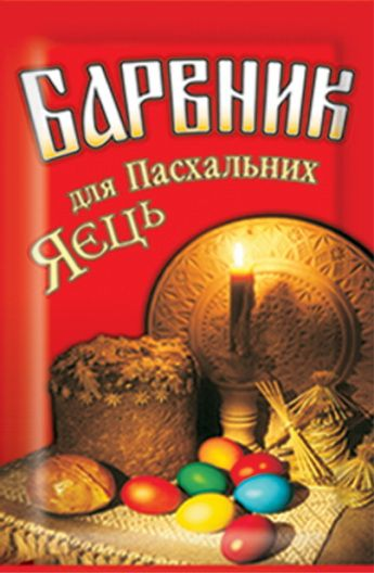 Vopsea de oua rosie 5g 10023 UKR