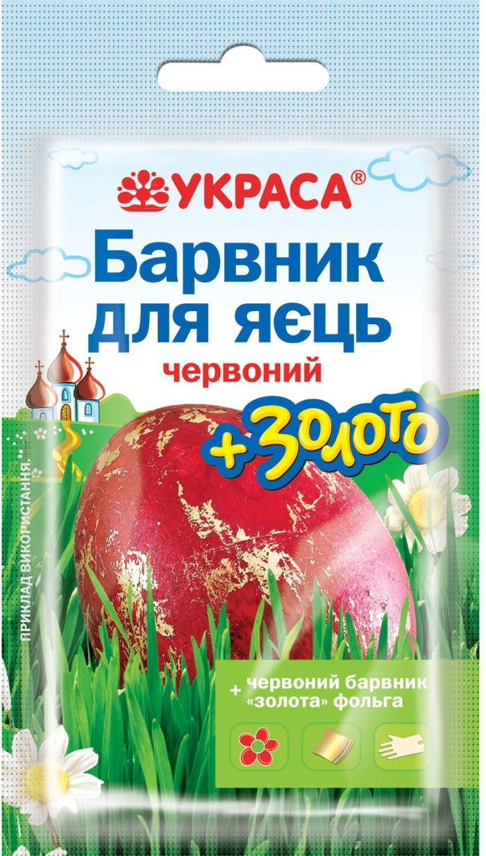 Set de vopsea de oua rosie-aurie 10103 UKR