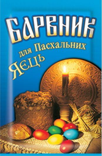 Vopsea de oua albastra 5g 10027 UKR