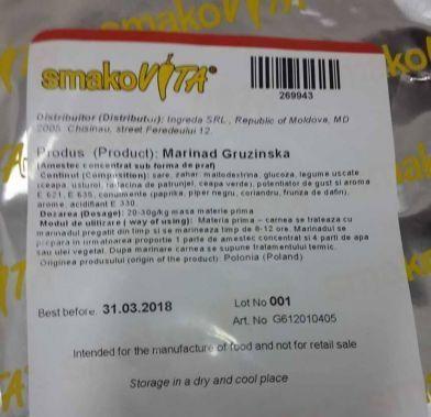 Marinada Gruzinska