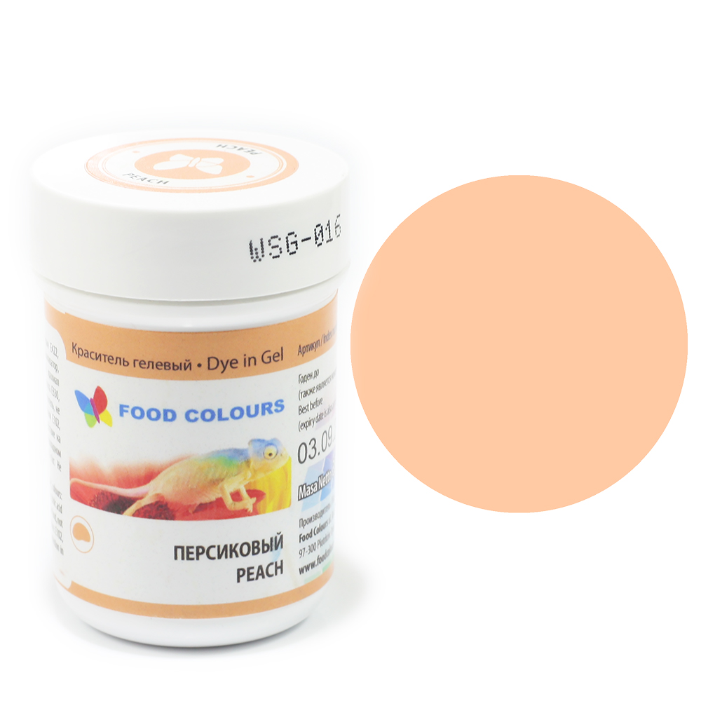 Colorant alimentar in gel piersici 35g WSG-016 FC